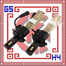 CK top quality car h4 led headlight bulbs