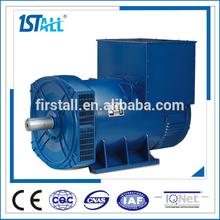 AC Brushless dynamo Cheap Alternators For Sale 5kw-1520KW