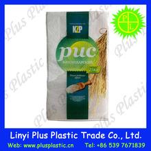 bulk rice bags purchase