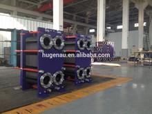Equal Baode Steam Heating Heat Exchanger 190kg/s 16bar Gasket Plate Heat Exchanger HU700S Series