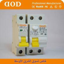 GL7 house used system c32 circuit Breaker mcb 770v 3 phase mcb