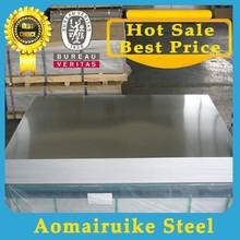 aluminium roofing sheet price per kg