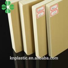 2015 best price WPC board wood plastic composite board