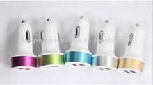 Twin Port USB Car Cigarette Lighter Adapter for iphone/ipad/ipod/Samsung/LG/HTC