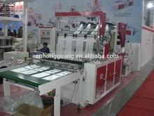 8 Lines Heat-sealing & Cold-cutting Plastic Bag Making Machine