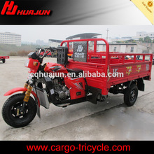 150CC air cooling engine three wheel motorcycle /New designed tricycle motor