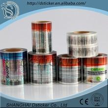 organic private label cosmetics