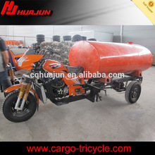 Water tank motorized tricycle/three wheel motorcycle for water and liquid transportation