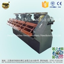 SF Flotation Copper Ore Processing Plant With Stable Performance