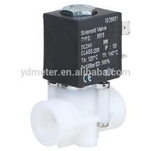 Compact design plastic latching solenoid valve