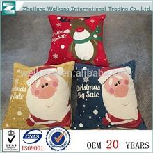 China Wholesale Custom Backrest Cushion Cover