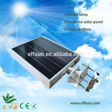 2015 new product solar pv module street light 12v 24v available