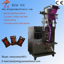 any laminated film packaging material and automatic grade multi product auto packing machine
