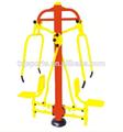 Tuv-gs certificado barato ao ar livre máquina de fitness / exercício ao ar livre equipment musculação impulso máquina cadeiras ( TXJ-H004 )