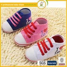 2015 latest new children close cute desgin canves fashion child shoes