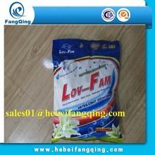 Supply all kinds of washing powder factory,washing powder poland