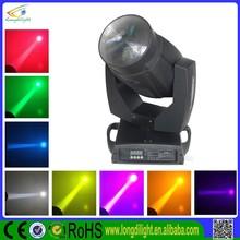 300w professional lighting equipment stage beam of light