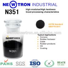 Wet Process Powder Carbon Black N351