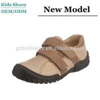 J-P0015 Most Popular Spring Autumn Summer Kids School Sport Shoe Fashion Flat Sport Shoes Men