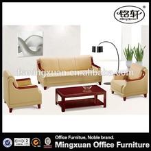 2015 Newest Desing Office Furniture Leather Sofa E151#