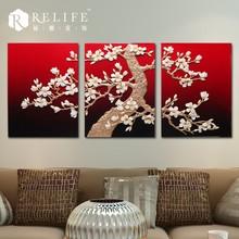 Factory sells carved wood wall decor, Resin tree wall decor, night club wall decor