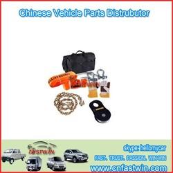 Original auto accessory for China Car
