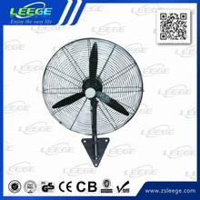 "FW-500 CE CB ROHS 20"" wall mounted industrial fan"