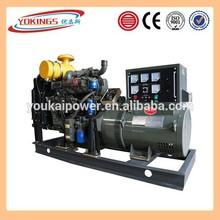 45kva generator price, three phase generator with digital panel