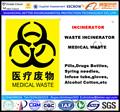 Quente médica perigosos e perigosos resíduos hospitais/gargage/lixo eliminação de tratamento médico perigosos hospitais incinerador de resíduos