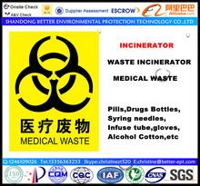 Hot Medical Hazardous Dangerous Hospitals Waste/Gargage/Rubbish Treatment Disposal Medical Hazardous Hospitals Waste Incinerator