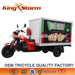 ice-cream-tricycle/ice cream three wheel motorcycle /ice cream tricycle sale