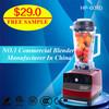 Durable special function for commercial egg blender