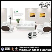 2015 Newest Design Arabic Majlis Furnitures E136#