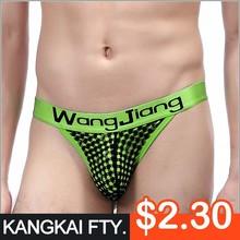 models cute boy black bikini underwear K8214-XSJ