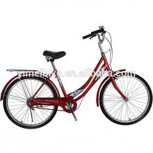 "women 26"" city bike"