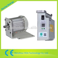 CE Certification 110V/220V 500W ~ 800W high torque brushless dc motor for sewing machine