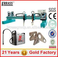 4 meters gantry type cnc frame and plasma cutter