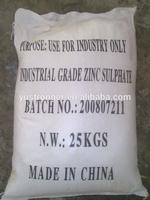 (factory sale) chemical inorganic salts zinc sulphate monohydrate granular fertilizer