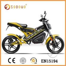 big power 1500w motor bikes