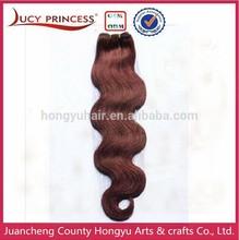 Alibaba 6A Grade Unprocessed 100% Virgin Hair Brazilian Human Hair Wet and Wavy Weave