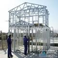 prefabricados de diseño para el hogar y la instalación