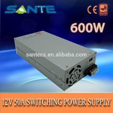 Specialized 12V 50A 100-240V AC 600w LED driver SMPS power supply