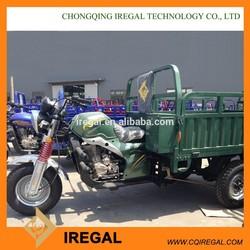 Heavy Loading China Three Wheel Motorcycle with cabin