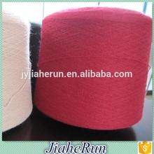 Dyed high bulk acrylic Yarn