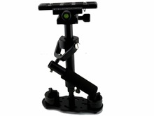 Carbon Fiber Tube camera steadicam