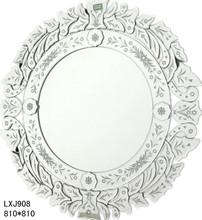 Modern Deisgn Round Decorative Sun Shaped Wall Mirror