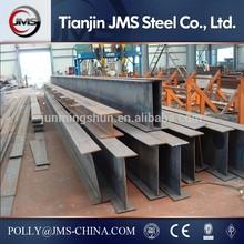 H Beam Structural Steel, Q235 Q345 SS400 Structural Steel H Beam