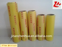PVC strech film 14 mic, cling film jumbo roll