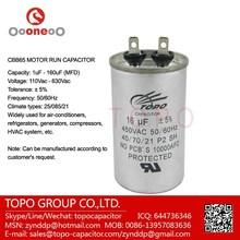 CBB65 Aluminum Capacitor ,motor run capacitor ,specially for air conditioner
