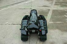 ATV zhejiang four wheeler atv 250cc atv
